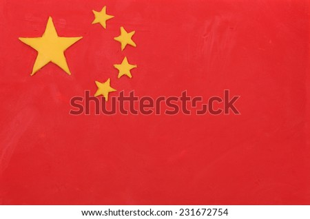 Flag of the People's Republic of China made of plasticine (Child's Play Clay) - stock photo