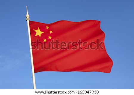 Flag of the Peoples Republic of China. The red represents the communist revolution; the five stars represent the unity of the Chinese people under the leadership of the Communist Party of China.