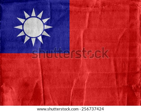 Flag of the Republic of China ,Taiwan Flag   - stock photo