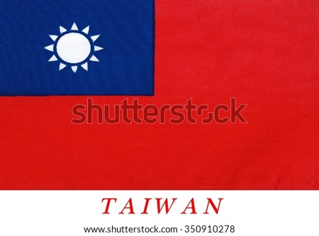Flag of the Republic of China - Taiwan. Since 1949, the flag is mostly used within Taiwan and other outlying islands where the Republic of China relocated after having lost the Chinese Civil War.