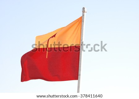 Flag on Mehrangarh