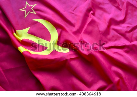 Flag Union of Soviet Socialist Republics (USSR) - stock photo