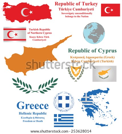 Flags and maps of Cyprus Turkey and Greece with the flag of the disputed northern Turkish held territory which is not recognized by the United Nations  - stock photo
