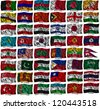 Flags of all Asia countries on a silk background - stock vector
