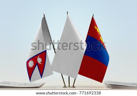 Flags of Nepal and Mongolia with a white flag in the middle