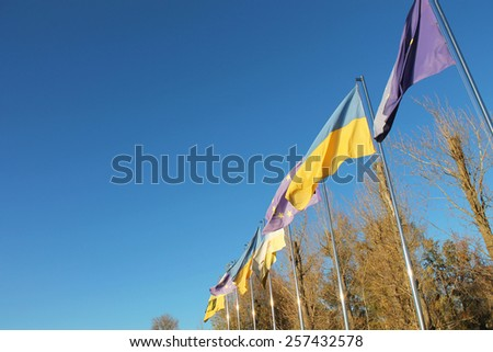 Flags of the European Union and Ukraine on the sky background partnership countries - stock photo