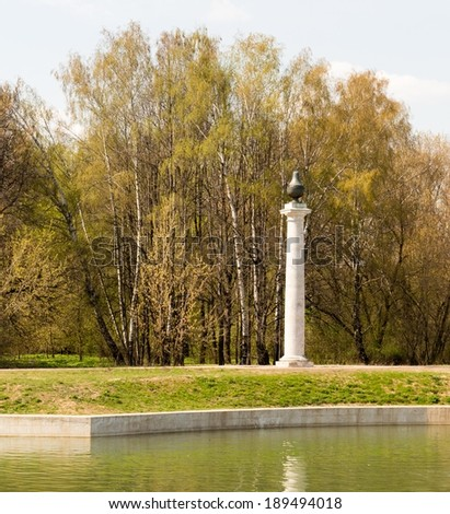 Flare column near bypass canel in Kuskovo estate, Moscow, Russia - stock photo