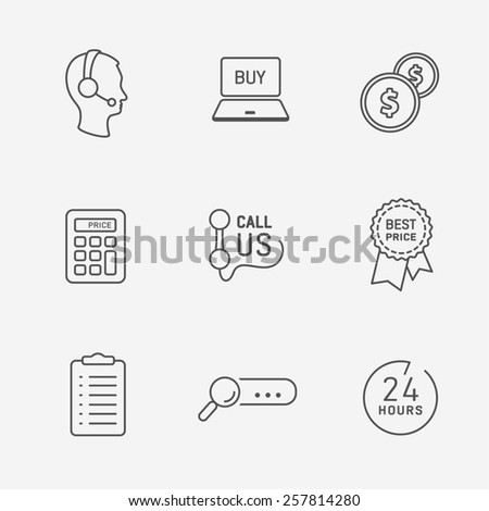Flat contour shop icon set - stock photo
