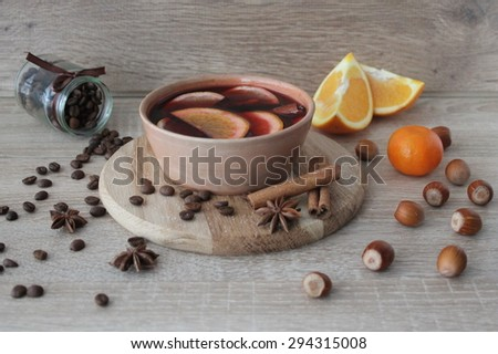 Flavored coffee mulled wine - stock photo