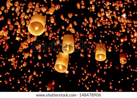 Floating asian lanterns in ChiangMai ,Thailand