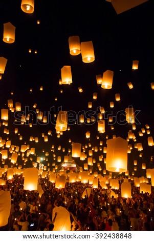 Floating asian lanterns in ChiangMai ,Thailand  - stock photo