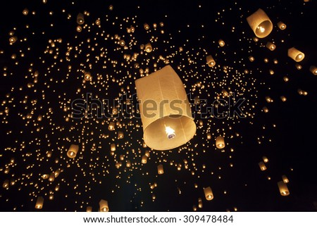 Floating asian lanterns in Yee-Peng festival ,Chiang Mai Thailan - stock photo