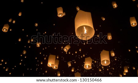 Floating lantern in aspect ratio 16:9