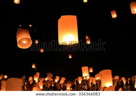 Floating Lanterns during loy krathong Festival in Thailand