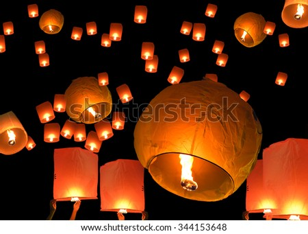 floating lanterns in Thailand.