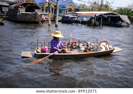 Floating Market at Bangkok, Thailand. - stock photo