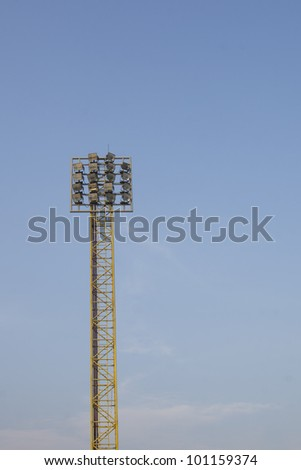 floodlight with metal pole - stock photo