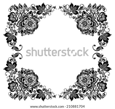 floral background. Russian traditional ornament Hohloma. black and white design elements Raster version - stock photo