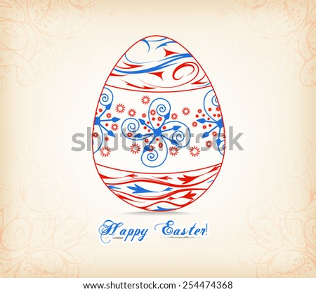Floral easter egg - stock photo