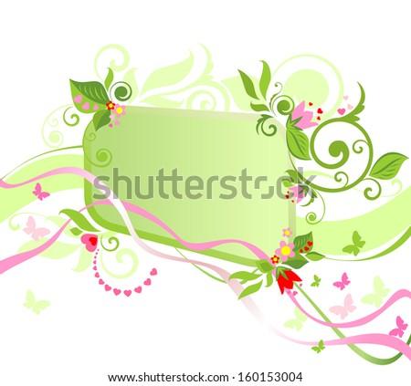 Floral frame. Raster copy - stock photo