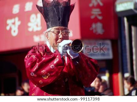 flushing ny january 24 a musician celebrates chinese new year on january 24 - Chinese New Year 2001