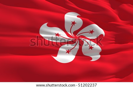 Fluttering flag of Hong Kong on the wind