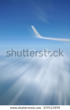 Fly in the sky Radial Motion Blur