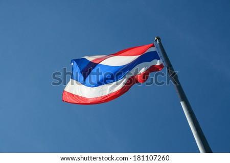 flying thai flag - stock photo