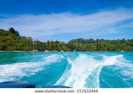 Foaming Way Speed Journey  - stock photo