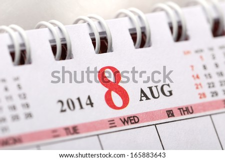 Focus on New year of August with Chinese style binder calendar