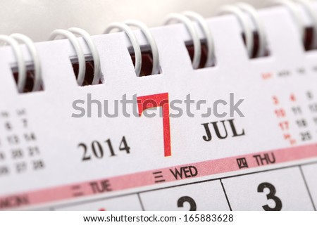 Focus on New year of July with Chinese style binder calendar