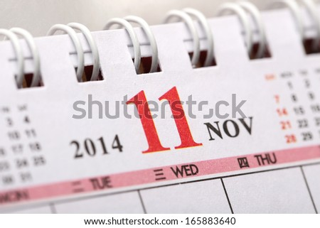 Focus on New year of November with Chinese style binder calendar