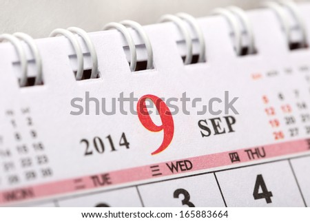 Focus on New year of September with Chinese style binder calendar