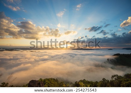 Morning Mountain Sun Stock Images RoyaltyFree Images Vectors - This man hikes up the transylvanian mountains every morning to photograph sunrise