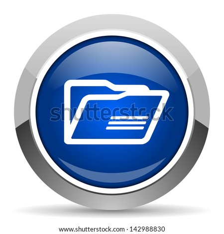 folder icon  - stock photo