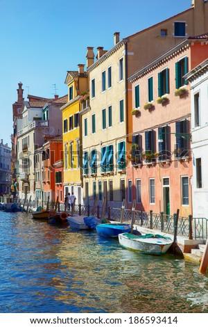 Fondamenta Garzotti on rio Marin in Cannaregio area, Venice, Italy - stock photo