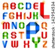 Font folded from multicolored paper -  Roman alphabet. Vector version (eps) also available in gallery - stock photo