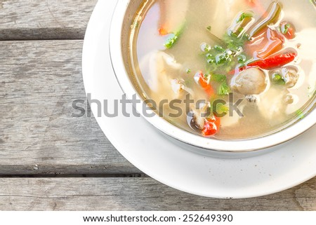 Food asian. Thai fish soup in dish. - stock photo