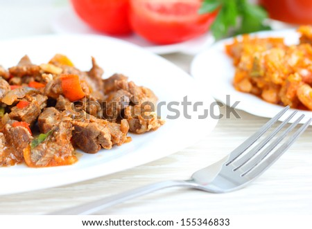 food Meat with Vegetables