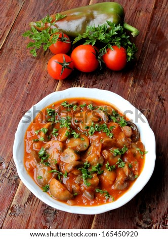 Food mushrooms - stock photo