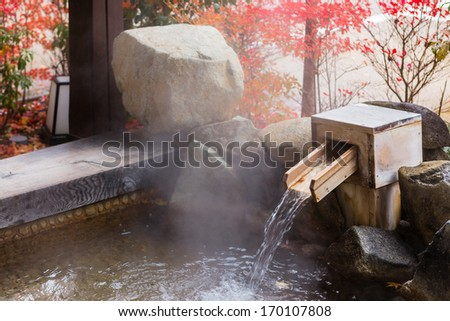 Foot bath at a Japanese open air hot spring (onsen)  - stock photo