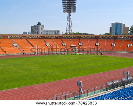 football field and stadium in Minsk