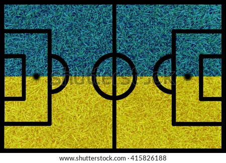 Football field textured by Ukraine national flags on euro 2016 - stock photo