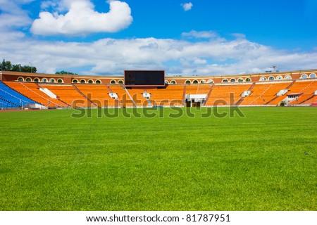 football field with score board, Minsk, Belarus - stock photo