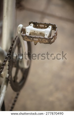 Footing bar of bicycle