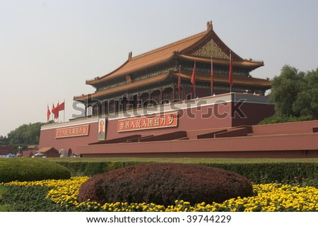 forbidden city during sunset, beijing, china - stock photo