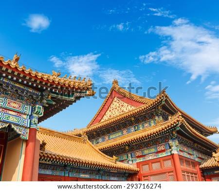 forbidden city in beijing,China - stock photo