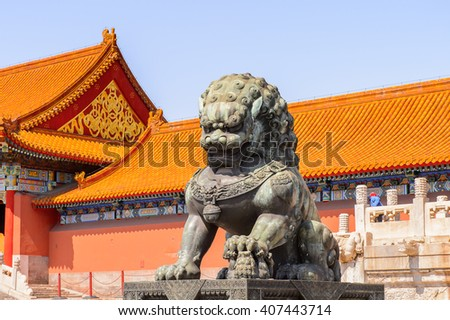 Forbidden City, Palace Museum. Imperial Palaces of the Ming and Qing Dynasties in Beijing and Shenyang. UNESCO World Heritage - stock photo