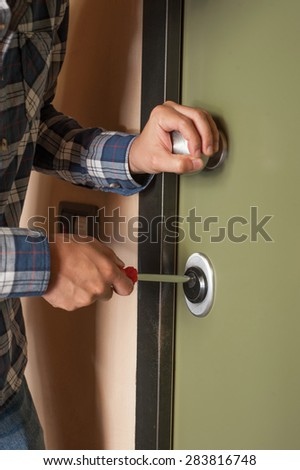 force the lock - stock photo