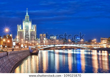 Foreign ministry building at Moskva river, Moscow, Russia - stock photo